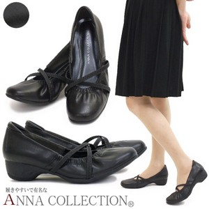 Ballet Pumps Ladies Closs Belt Office