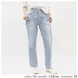 Cafetty Top Denim Pants