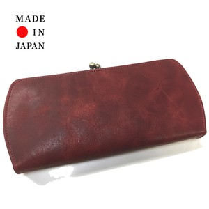 Himeji Leather Coin Purse Long Wallet