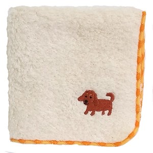 Towel handkerchief with a puppy embroidery!   /  Dachs Brown