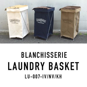 Thick Canvas Use Storage Series Blanchisserie Laundry Basket