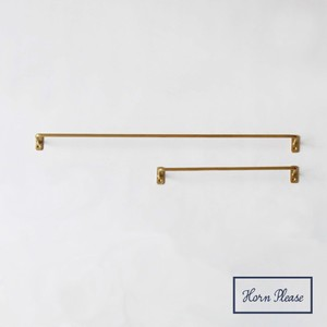 Brass Towel Clothes Hanger