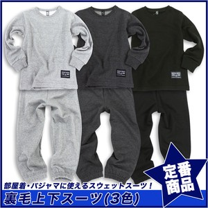 for School Fleece Suits Sweat Suits
