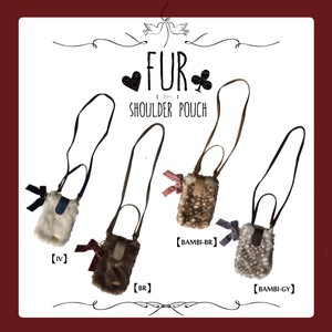 Fur Shoulder Pouch Trip