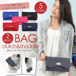 Clutch Shoulder Bag Chain Attached