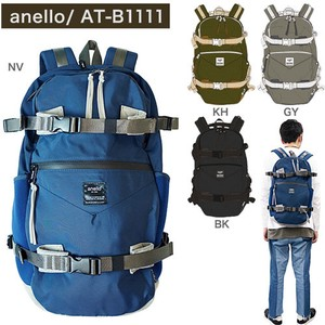 Brought Cotton Nylon Backpack