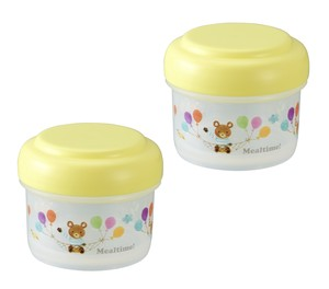 Meal Time Baby Lunch Box 2 Pcs Set