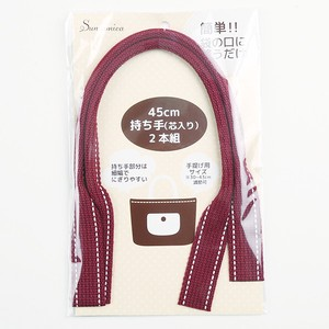 Handle 3 Colors Set Of 2 Hand Maid Handmade Bag Making