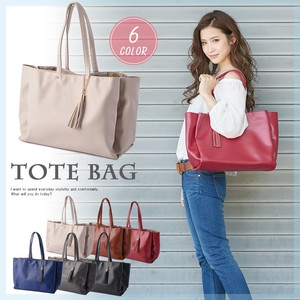 Multiple Functions A4 Tote
