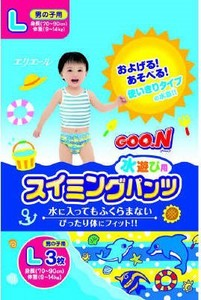 GOO.N Pants 3 Pcs Diaper