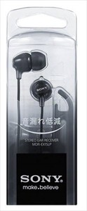 Headphone Black Charger Mobile