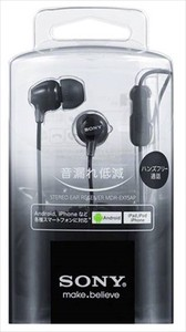 Smartphone Headphone Charger Mobile