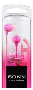 Headphone Pink Charger Mobile