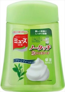 Muse Refill Green Tea Hand Soap