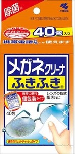 Eyeglass Cleaner Eyeglass