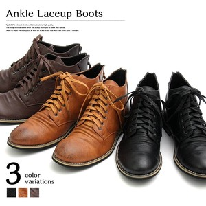 Ankle Lace Boots