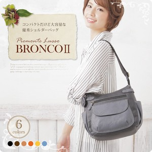 Type Bi-Color Worn Across Chest Pouch Artificial Leather Shoulder Bag