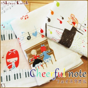 Music Pattern Music Face Towel