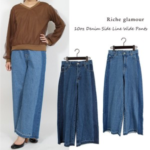 2016 A/W Denim Line wide pants
