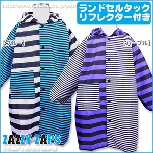 【SALE】【ZAZZY ZAPS】ボーダー×ボーダー柄レインコート