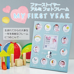 First Aluminium Photo Frame Baby Gift Photography Stand Up Aluminium