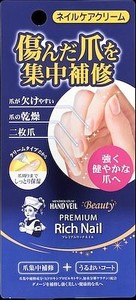 Hand Veil Beauty Premium Rich Nail Hand Cream