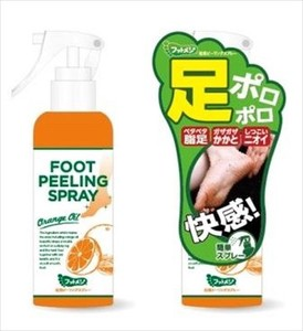 Foot meji Pealing Spray