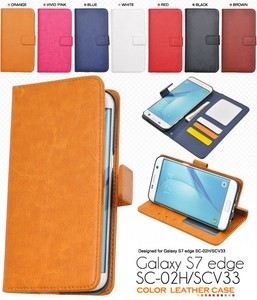Smartphone Case 7 Colors Galaxy S7 edge Color Leather Case Pouch