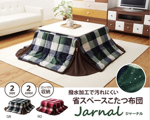 Popular Washable Bedspread 1Pc Journal