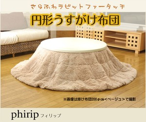 Popular Filament Material Bedspread 1Pc Lip Round