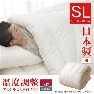 Bedspread Single Bedding Temperature Adjustment Material Out Last Ivory