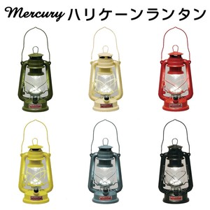 Outdoor Good Mercury Lantern
