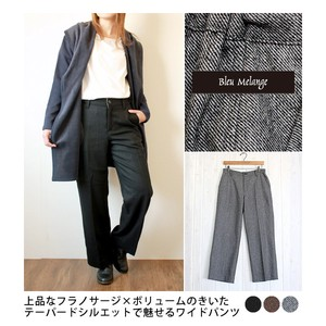 wide pants Flannel A/W Wool Light-Weight Lining