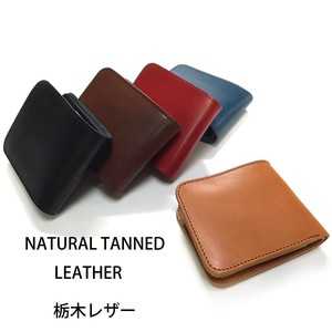 Tochigi Leather Use Two Wallet
