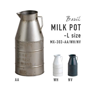 Drum Image Metal Pot Series Milk Pot