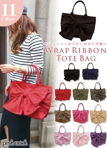 Wrap Ribbon Bag