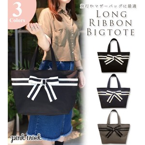 Long Ribbon Big Bag