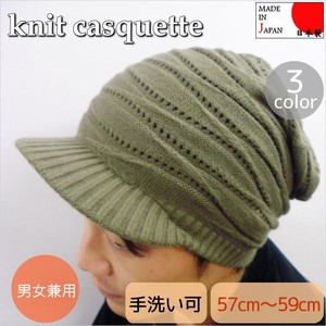 Knitted Casquette Unisex
