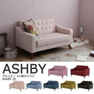 Sofa Seat Height 7 Colors