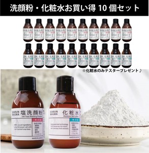 Set Searun Magma Salt Cleansing Powder Face Lotion