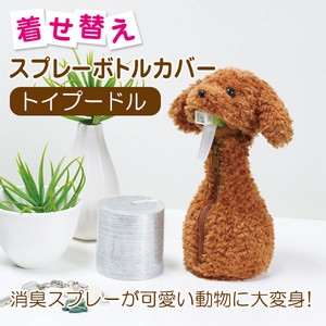 Spray Bottle Cover Toy Poodle