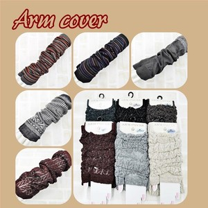 Multi Long Arm Cover Glove Sheer