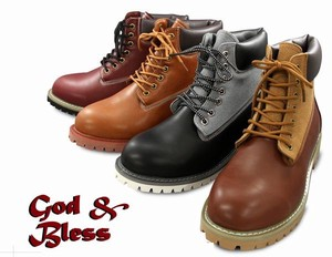 Men's Casual Work Boots