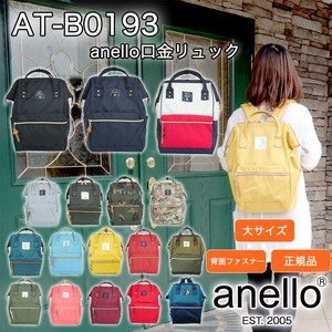 anello Backpack Base Wire Backpack