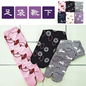 Plain Japanese Pattern Series Tabi Socks Socks Animal