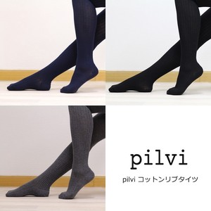 Pilvi Cotton Tights Scandinavia Finland