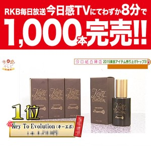 Key to Evolution 薬用育毛剤 120ml