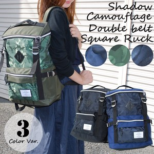 Dazzle Paint Belt Square Backpack Ladies Men's Outdoor Good