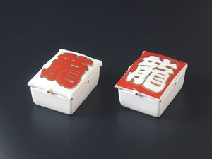 Pottery Chinmi Kitchen Food Container Geisyun