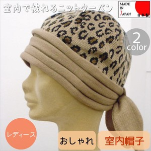 Indoor Knitted Turban Ladies